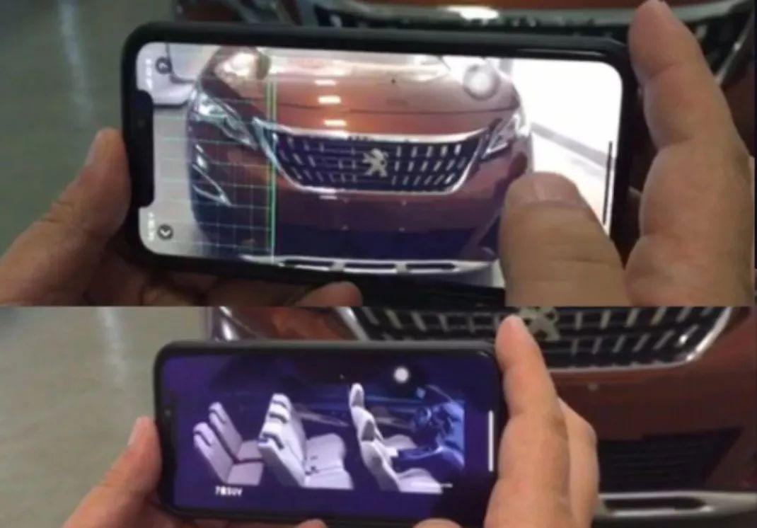 时代光华VR